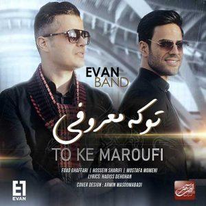 Evan Band To Ke Maroofi 300x300 - دانلود آهنگ جدید ایوان بند به نام تو که معروفی