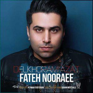 Fateh Nooraee Delkhoram Azat 300x300 - دانلود آهنگ جدید فاتح نورایی به نام دلخورم ازت