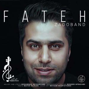 Fateh Nooraee Zadoband 300x300 - دانلود آهنگ جدید فاتح نورایی به نام زد و بند