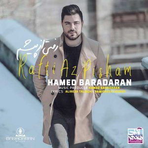 Hamed Baradaran Rafti Az Pisham 300x300 - دانلود آهنگ جدید حامد برادران به نام رفتی از پیشم