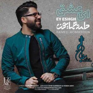 Hamed Homayoun – Ey Eshgh 300x300 - دانلود اهنگ جدید حامد همایون به نام ای عشق