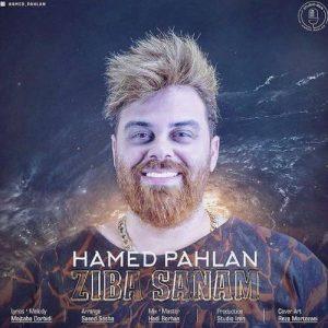Hamed Pahlan Ziba Sanam 300x300 - دانلود آهنگ جدید حامد پهلان به نام زیبا صنم