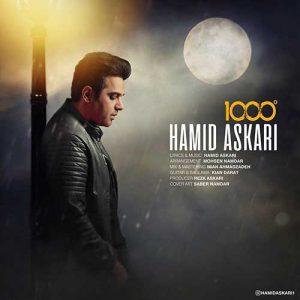 Hamid Askari 1000 Daraje 300x300 - دانلود آهنگ جدید حمید عسکری به نام هزار درجه
