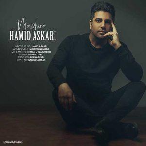 Hamid Askari Morphine 300x300 - دانلود آهنگ جدید حمید عسکری به نام مرفین