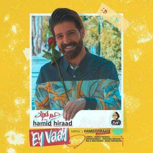 Hamid Hiraad Ey Vaay 300x300 - دانلود آهنگ جدید حمید هیراد به نام ای وای