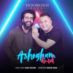 Hoorosh Band Ashegham Kardi 300x300 - دانلود آهنگ جدید هوروش بند به نام عاشقم کردی