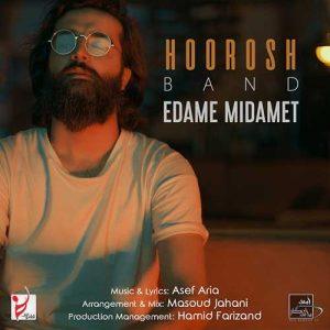 Hoorosh Band Edame Midamet 300x300 - دانلود آهنگ جدید هوروش باند به نام ادامه میدمت