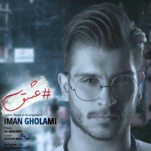 Iman Gholami Eshgh 300x300 - دانلود آهنگ جدید ایمان غلامی به نام عشق