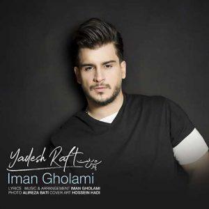 Iman Gholami Yadesh Raft 300x300 - دانلود آهنگ جدید ایمان غلامی به نام یادش رفت