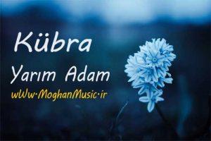 دانلود آهنگ جدید کبری به نام یاریم آدام