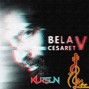 Kurşun Başımda Belalar 300x300 - دانلود آهنگ ترکی کورشون به نام باشیمدا بلالار