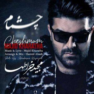 Majid Kharatha Cheshmam 300x300 - دانلود آهنگ جدید مجید خراطها به نام چشمام