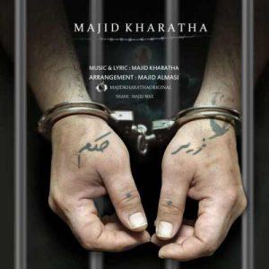 Majid Kharatha Zire Hokm 300x300 - دانلود آهنگ جدید مجید خراطها به نام زیر حکم