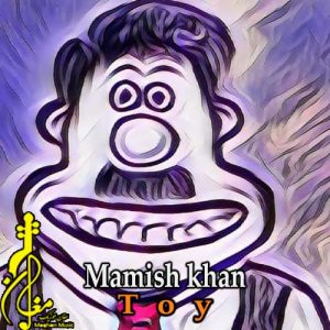 Mamish khan Toy 300x300 - دانلود آهنگ ترکی ممیش خان به نام توی