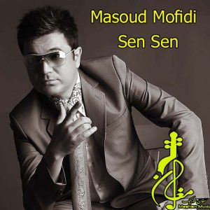 Masoud Mofidi – Sen Sen 300x300 - دانلود اهنگ ترکی مسعود مفیدی به نام سن سن