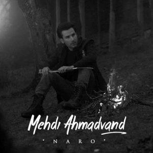 Mehdi Ahmadvand Naro 300x300 - دانلود آهنگ جدید مهدی احمدوند به نام نرو