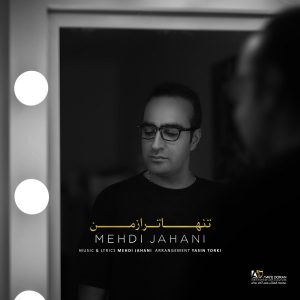 Mehdi Jahani Tanhatar Az Man 300x300 - دانلود آهنگ جدید مهدی جهانی به نام تنهاتر از من