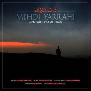 Mehdi Yarrahi Nemisheh Edameh Dad 300x300 - دانلود آهنگ جدید مهدی یراحی به نام نمیشه ادامه داد