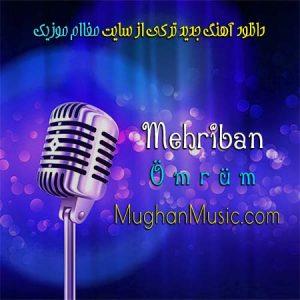 Mehriban Ömrüm 300x300 - دانلود آهنگ ترکی مهربان به نام عمروم