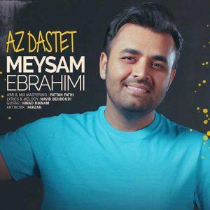 Meysam Ebrahimi Az Dastet 300x300 - دانلود آهنگ جدید میثم ابراهیمی به نام از دستت