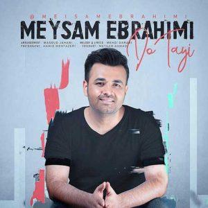 Meysam Ebrahimi Dotaei 300x300 - دانلود آهنگ جدید میثم ابراهیمی به نام دوتایی