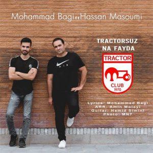 دانلود آهنگ ترکی محمد باقی و حسن معصومی به نام تراختورسوز نه فایدا