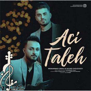 Mohammad Ejmali Sajjad Gholizadeh Aci Taleh 300x300 - دانلود اهنگ ترکی محمد اجمالی و سجاد قلیزاده به نام آجی طالع