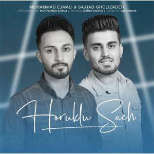 Mohammad Elmali Ft Sajjad Gholizadeh Horuklu Sach 300x300 - دانلود آهنگ ترکی محمد اجمالی و سجاد قلیزاده به نام هوروکلو ساچ