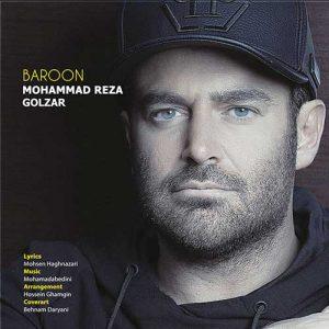 Mohammadreza Golzar Baroon 300x300 - دانلود آهنگ جدید محمدرضا گلزار به نام بارون