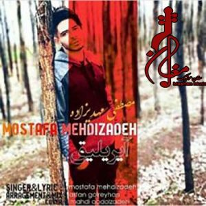 Mostafa Mehdizadeh – Ayrilig 300x300 - دانلود اهنگ ترکی مصطفی مهدی زاده به نام آیریلیق