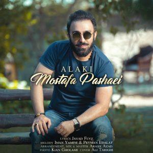 Mostafa Pashaei Alaki 300x300 - دانلود آهنگ جدید مصطفی پاشایی به نام دل دل