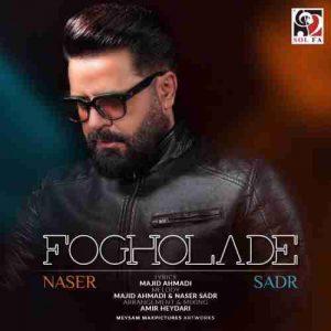 Naser Sadr Fogholade 300x300 - دانلود آهنگ جدید ناصر صدر به نام فوق العاده