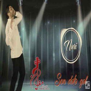 Nuri Serinlendirici Called Son Defe Gel 300x300 - دانلود آهنگ جدید نوری سرینلندیریجی به نام سون دفه گل
