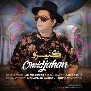 Omid Jahan Kenizoo 300x300 - دانلود آهنگ جدید امید جهان به نام کنیزو