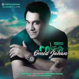 Omid Jahan Rana 400x400 300x300 - دانلود آهنگ جدید امید جهان به نام رعنا