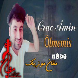 Oruc Amin Olmemis 300x300 - دانلود آهنگ ترکی اروج آمین به نام اولممیش
