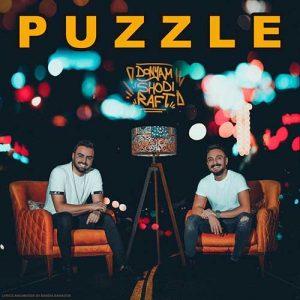 Puzzle Band Donyam Shodi Raft 300x300 - دانلود آهنگ جدید پازل باند به نام دنیام شدی رفت