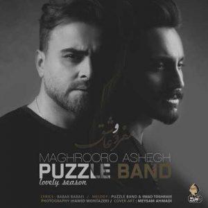 Puzzle Band Maghrooro Ashegh 300x300 - دانلود آهنگ جدید پازل باند بنام مغرور و عاشق