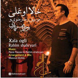 Rahim Shahryari – Khala Oghli 300x300 - دانلود اهنگ ترکی رحیم شهریاری به نام خالا اوغلی