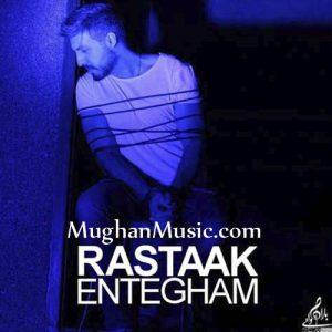 Rastaak – Entegham 300x300 - دانلود آهنگ جدید رستاک به نام انتقام