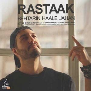 Rastaak Behtarin Haale Jahan 300x300 - دانلود آهنگ جدید رستاک به نام بهترین حال جهان
