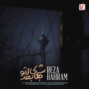 Reza Bahram Shabhaye Bad Az To 300x300 - دانلود آهنگ جدید رضا بهرام به نام شبهای بعد از تو