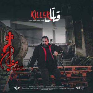Reza Sadeghi – Ghatel 300x300 - دانلود اهنگ جدید رضا صادقی به نام قاتل