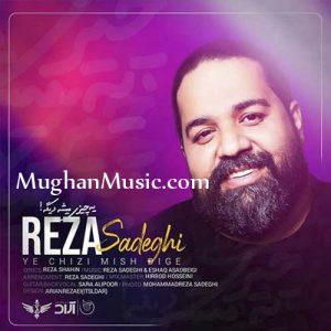 Reza Sadeghi – Ye Chizi Mishe Dige1 300x300 - دانلود آهنگ جدید رضا صادقی به نام یه چیزی میشه دیگه