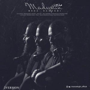 Reza Sadeghi Madyoun 300x300 - دانلود آهنگ جدید رضا صادقی به نام مدیون