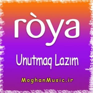 Roya – Unutmaq Lazim 300x300 - دانلود آهنگ جدید رویا به نام اونوتماق لازم
