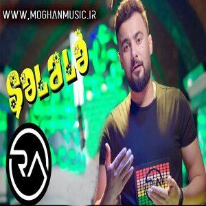 Rubail Azimov Şelalem Menim 300x300 - دانلود آهنگ جدید روباعیل غظیموو به نام شلالم منیم