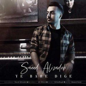 Saeed Alizade Ye Bare Dige 300x300 - دانلود آهنگ جدید سعید علیزاده به نام یه بار دیگه