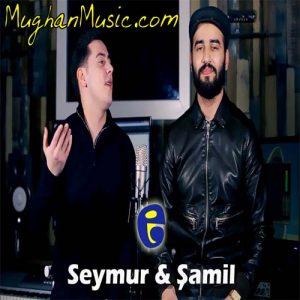 Samil Seymur Dunyani gezim 300x300 - دانلود آهنگ ترکی شامل و سیمور به نام دونیانی گزیم