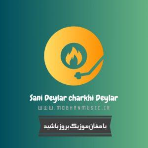 Sani Deylar charkhi Deylar 300x300 - دانلود آهنگ جدید سنی دئیلر چرخی دئیلر